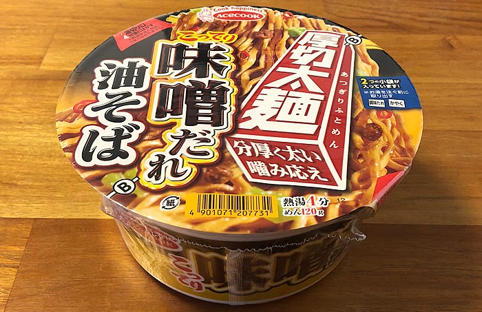 厚切太麺 こってり味噌だれ油そば
