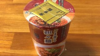 ローソンセレクト ごま香る担々麺