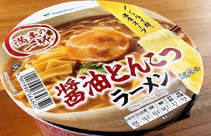 ファミリーマートコレクション 札幌醤油とんこつラーメン パッケージ