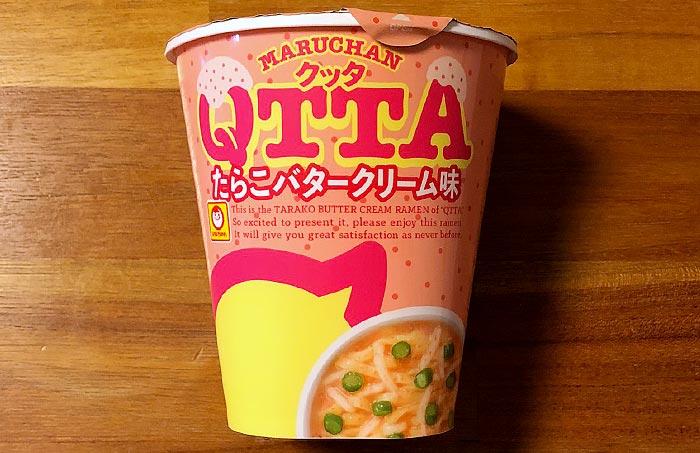 クッタ たらこバタークリーム味 パッケージ