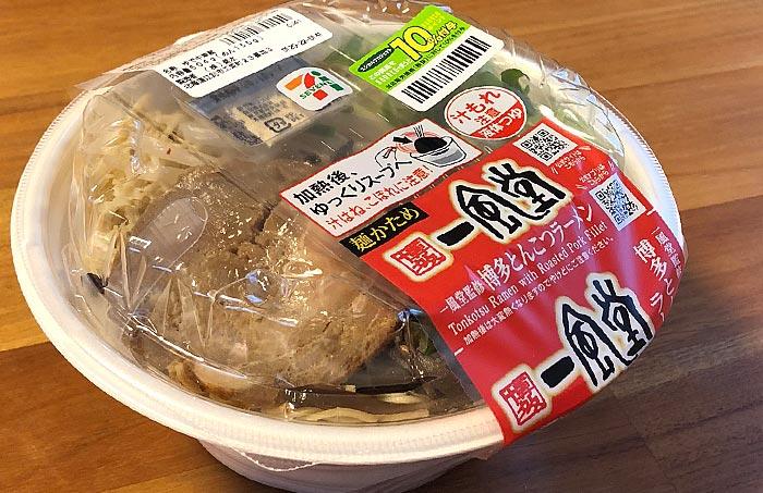 【セブン】一風堂監修 博多とんこつラーメン パッケージ
