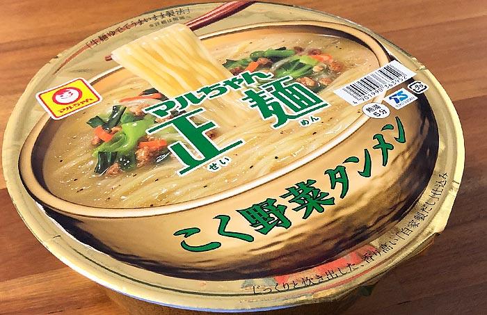 マルちゃん正麺 カップ こく野菜タンメン パッケージ