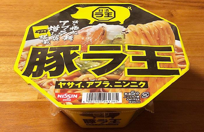 """【豚ラ王】""""アブラ増し袋""""を搭載したマシマシ仕様の美味い一杯"""