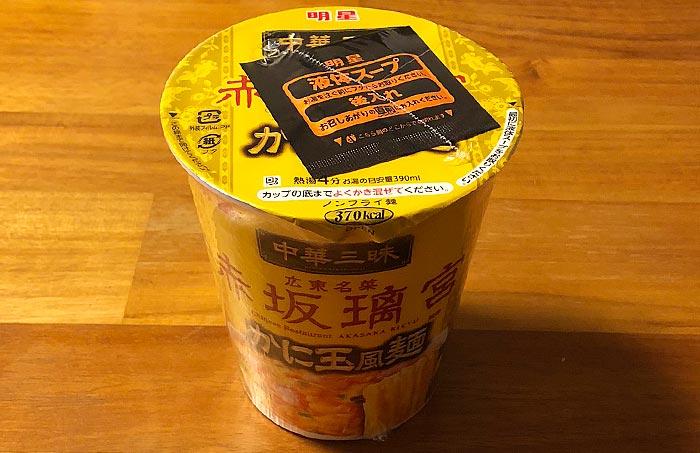 中華三昧 赤坂璃宮 かに玉風麺