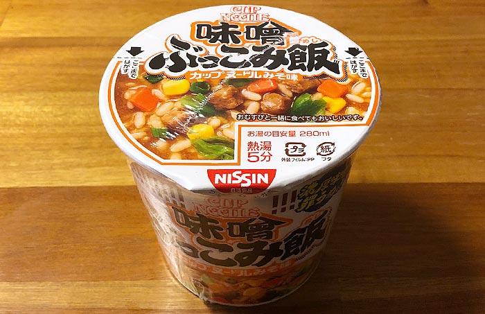 カップヌードル 味噌 ぶっこみ飯