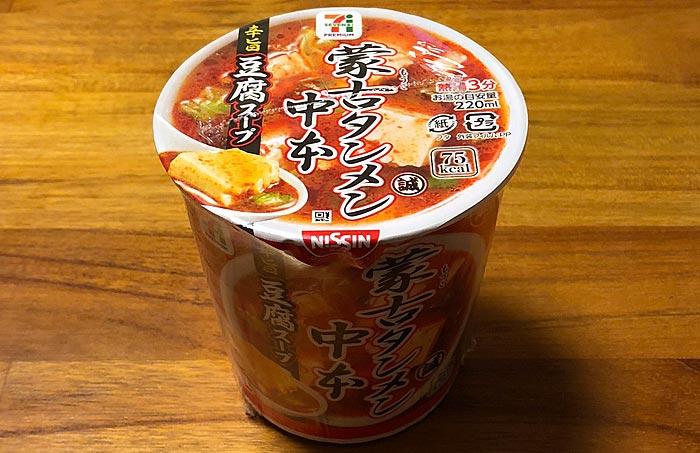 蒙古タンメン中本 辛旨豆腐スープ