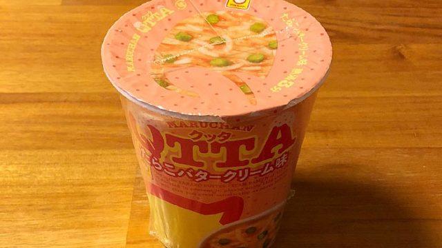 クッタ たらこバタークリーム味