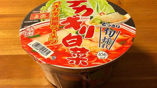 凄盛 デカギリ白菜キムチ鍋風ラーメン
