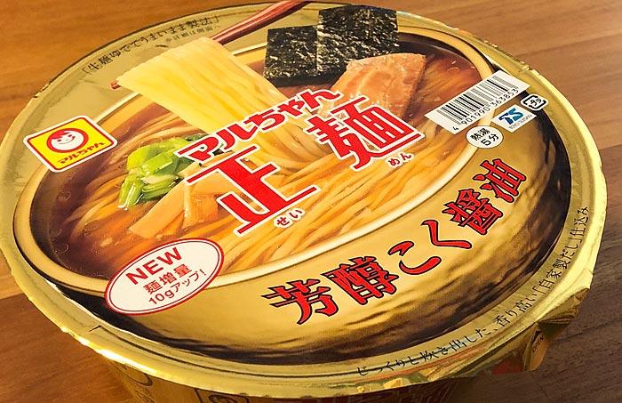 マルちゃん正麺 カップ 芳醇こく醤油 パッケージ