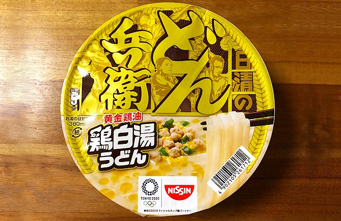 日清のどん兵衛 黄金鶏油 鶏白湯うどん パッケージ