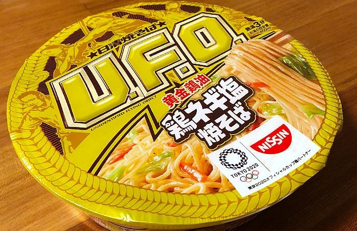 日清焼そばU.F.O. 黄金鶏油 鶏ネギ塩焼そば パッケージ