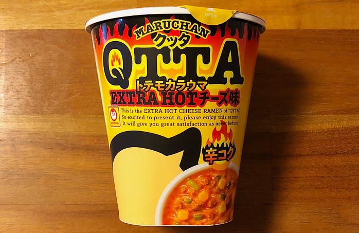 クッタ(QTTA)エクストラホット チーズ味 パッケージ