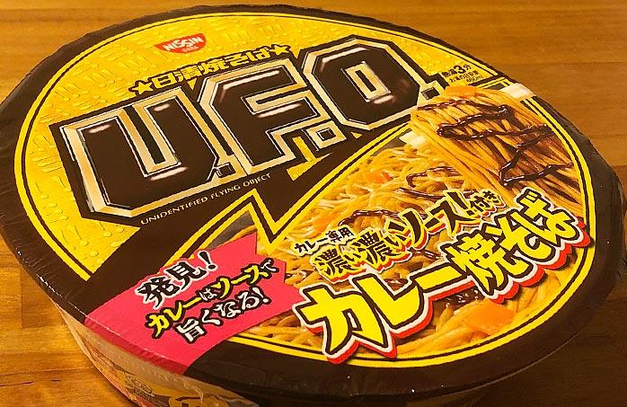 日清焼そばU.F.O. カレー専用濃い濃いソース付きカレー焼そば パッケージ