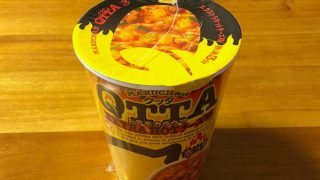 クッタ(QTTA)エクストラホット チーズ味