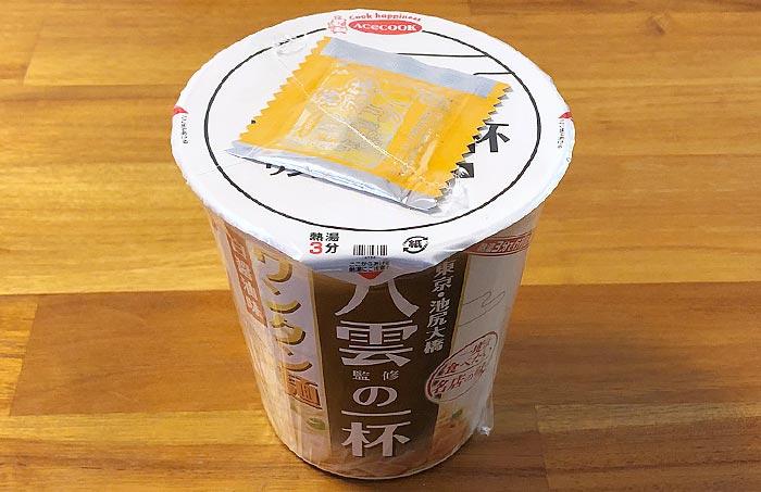 一度は食べたい名店の味 八雲監修の一杯 ワンタン麺 白醤油味