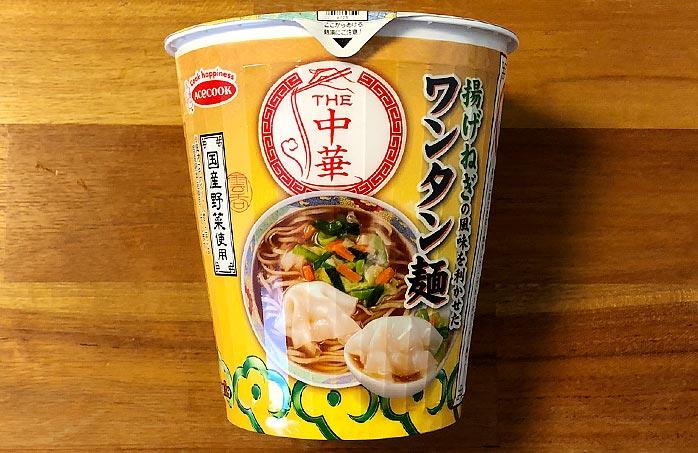 THE中華 揚げねぎの風味を利かせたワンタン麺 パッケージ