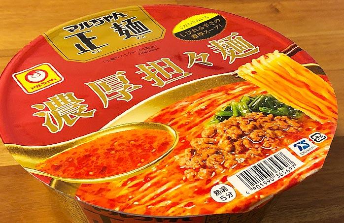 マルちゃん正麺 濃厚担々麺 パッケージ