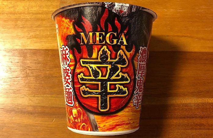 MEGA辛 濃厚鬼辛麻婆麺 パッケージ