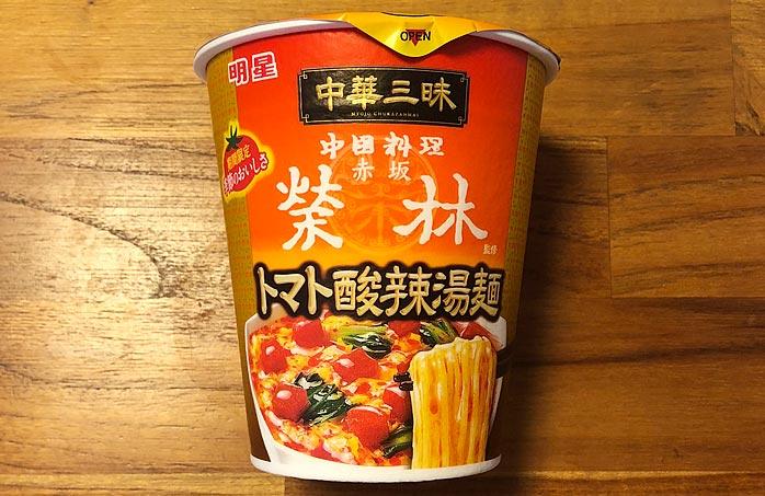 中華三昧 赤坂榮林 トマト酸辣湯麺 パッケージ