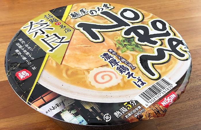 麺屋NOROMA 濃厚鶏そば パッケージ