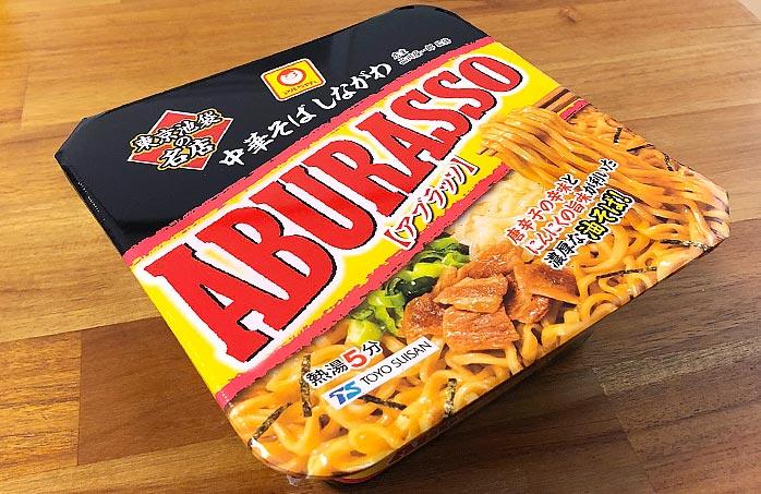 中華そば しながわ ABURASSO パッケージ