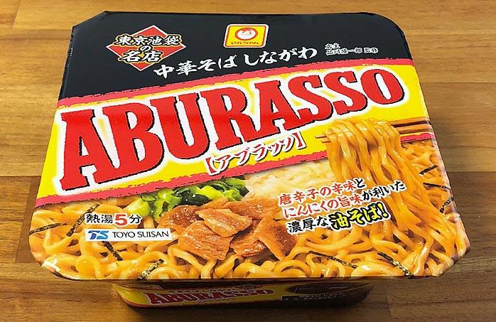 中華そば しながわ ABURASSO(アブラッソ)