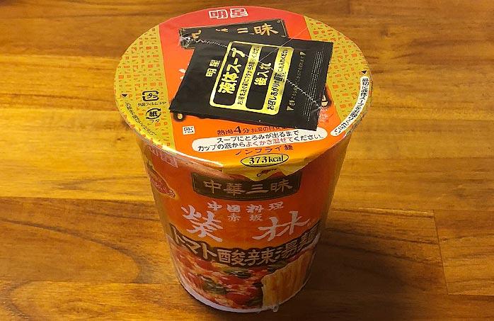 中華三昧 赤坂榮林 トマト酸辣湯麺