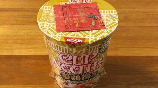 カップヌードル リッチ 参鶏湯味