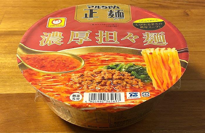マルちゃん正麺 濃厚担々麺