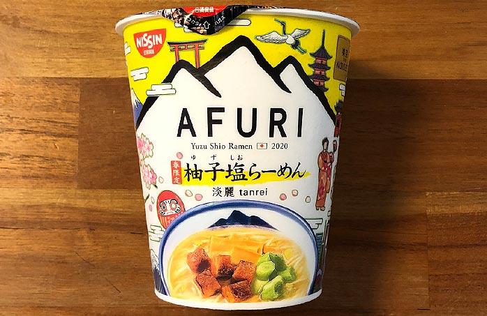AFURI 柚子塩らーめん 淡麗 パッケージ