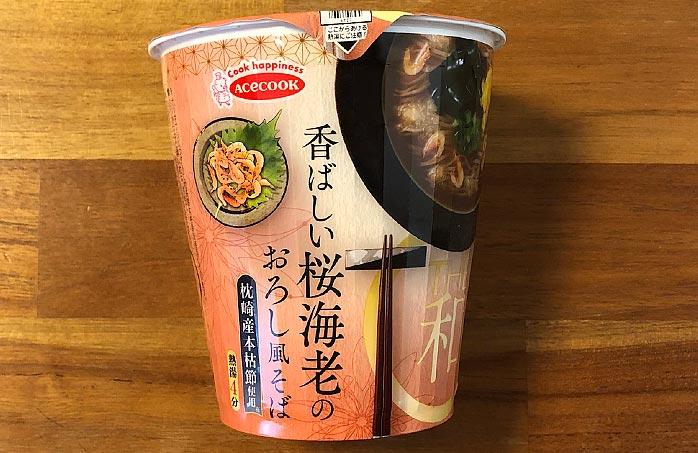 THE和 香ばしい桜海老のおろし風そば パッケージ