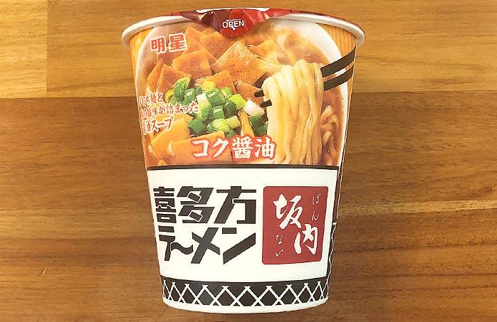 喜多方ラーメン坂内 コク醤油 パッケージ
