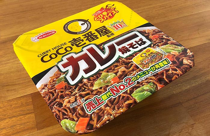 CoCo壱番屋監修 カレー焼そば パッケージ