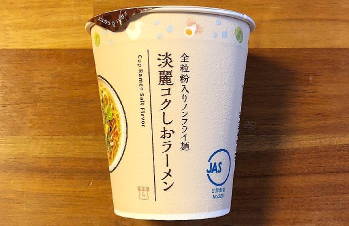 Lベーシック 淡麗コクしおラーメン パッケージ