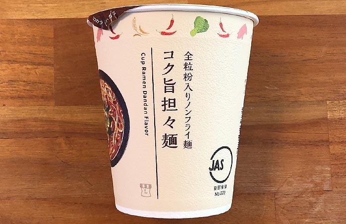 Lベーシック コク旨担々麺 パッケージ