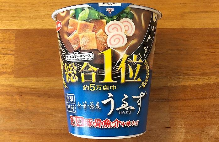 中華蕎麦うゑず 監修 濃厚豚骨魚介中華そば パッケージ