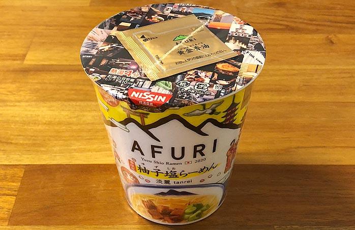 AFURI 柚子塩らーめん 淡麗