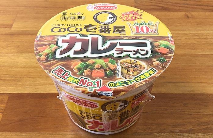 CoCo壱番屋監修 カレーラーメン