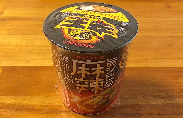 辛王 旨シビ辛麻辣スープ