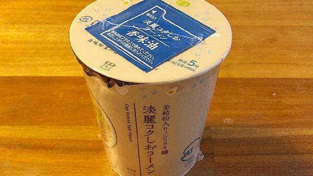 Lベーシック 淡麗コクしおラーメン