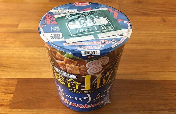 中華蕎麦うゑず 監修 濃厚豚骨魚介中華そば