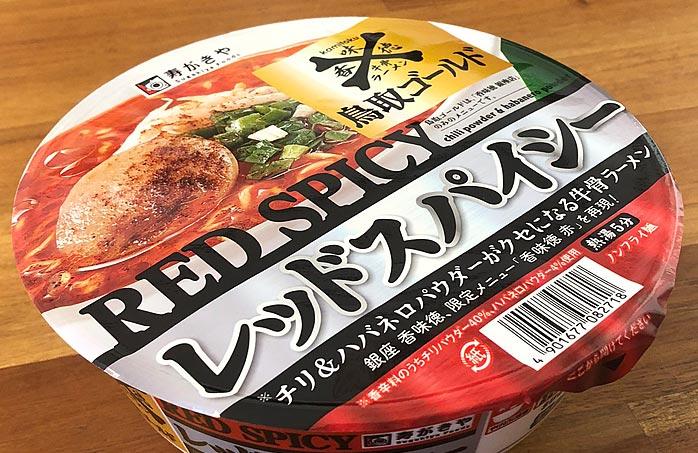 銀座香味徳監修 鳥取ゴールド レッドスパイシー パッケージ
