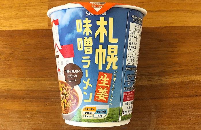 セコマ 札幌生姜味噌ラーメン パッケージ