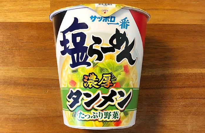 サッポロ一番 塩らーめん 濃厚タンメン パッケージ