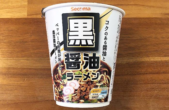 セコマ 黒醤油ラーメン パッケージ