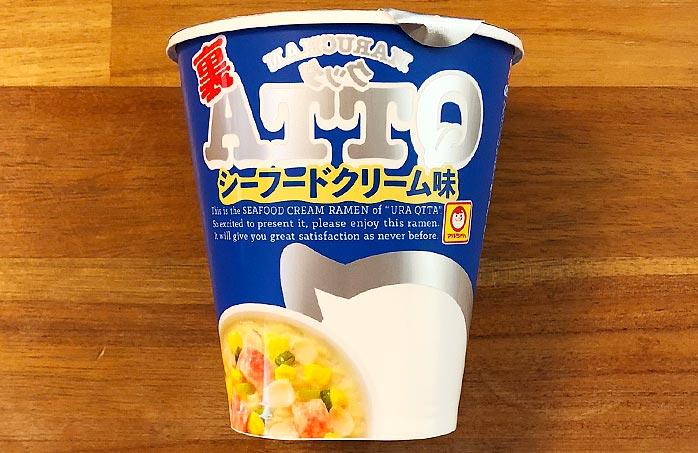 クッタ 裏 シーフードクリーム味 パッケージ