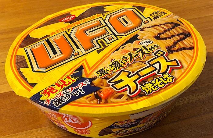 日清焼そばU.F.O. 濃い濃いソースペースト付き チーズ焼そば パッケージ