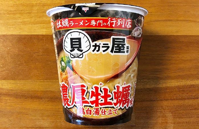 貝ガラ屋監修 濃厚牡蠣味ラーメン パッケージ
