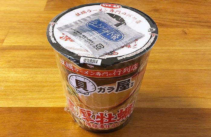 貝ガラ屋監修 濃厚牡蠣味ラーメン