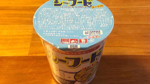セコマ シーフード味ヌードル
